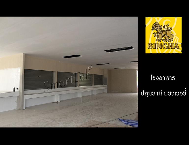 ผลงานประตูม้วน โรงอาหารปทุมธานี บริวเวอรี่