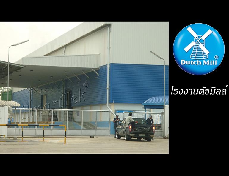 ผลงานประตูม้วน โรงงานดัชมิลล์