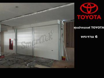 ผลงานประตูม้วน ศูนย์รถยนต์ Toyota